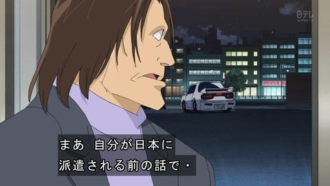 名探偵コナン 780話 感想 4099