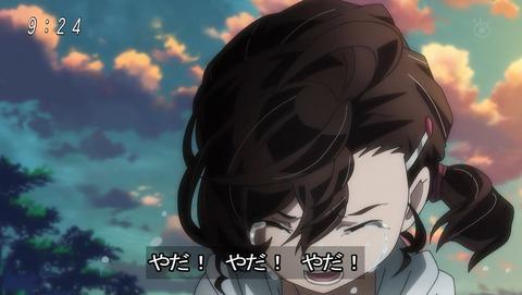 ゲゲゲの鬼太郎 第6期 66話 感想 049