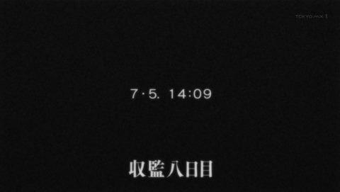 落第騎士 英雄譚 3271