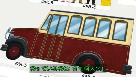 ancb01572