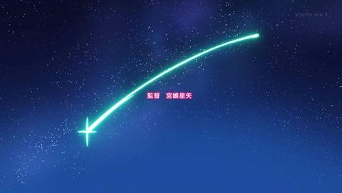 ガルパ☆ピコ 26話 感想 0038