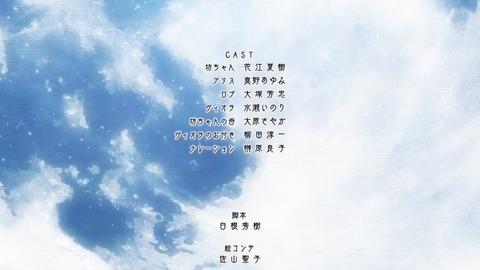 死神坊ちゃんと黒メイド 2話 感想 052