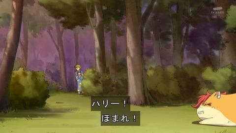 HUGっと プリキュア 25話 感想 2753