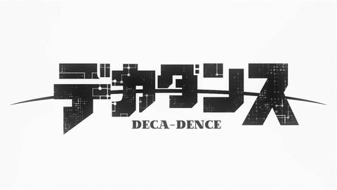 デカダンス 3話 感想 61