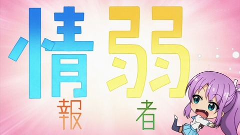 Re:ステージ! ドリームデイズ♪ 3話 感想 0018