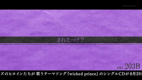 暦物語 7&8話 感想  021