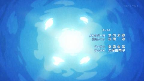 メルクストーリア 2話 感想 035