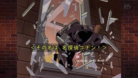 名探偵コナン 81話 感想 人気アーティスト誘拐事件  170