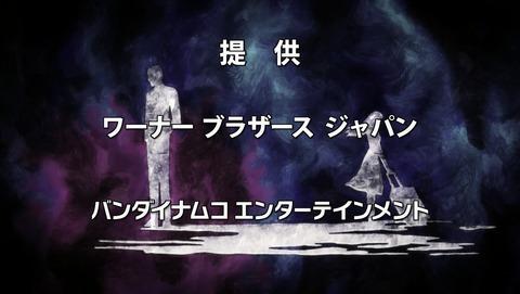 ジョジョ 5部 黄金の風 24話 感想 13