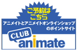 btn_clubanimate