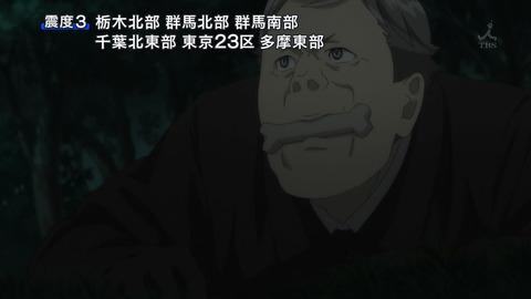 歌舞伎町シャーロック 16話 感想 029