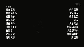 エヴァンゲリオン 新劇場版 Q 感想 311