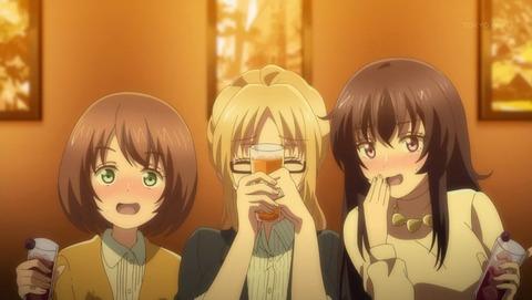 【お酒は夫婦になってから】第12話 感想 そんなこんなで夫婦になりました