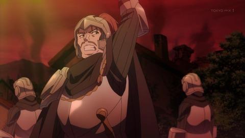 盾の勇者の成り上がり 3話 感想 0159