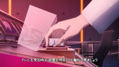 ソードアート・オンライン アリシゼーション 2期 21話 感想 86