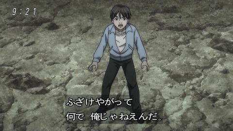 ゲゲゲの鬼太郎 第6期 70話 感想 038