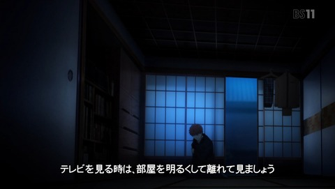 Fate stay night UBW 13話 感想 44