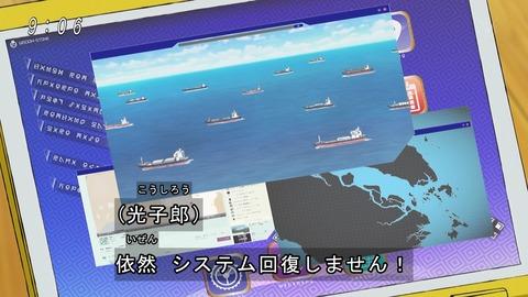 デジモンアドベンチャー: 23話 感想 010