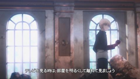 Fate stay night UBW 16話 感想 4