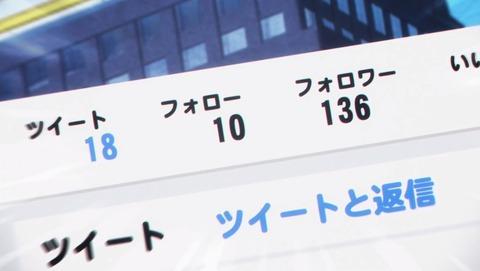 中間管理録トネガワ 21話 感想 79