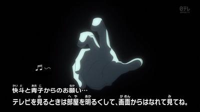 まじっく快斗 1話 感想138