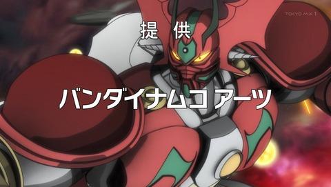 ゲッターロボアーク 11話 感想 26