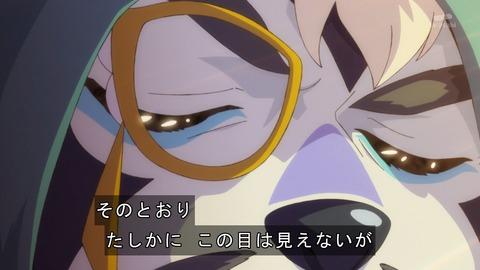 スタートゥインクル プリキュア 38話 感想 0912