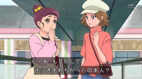 ヒーリングっど プリキュア 4話 感想2073