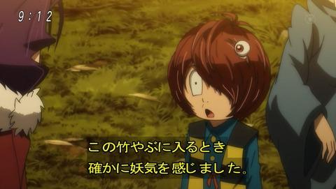 ゲゲゲの鬼太郎 第6期 45話 感想 016