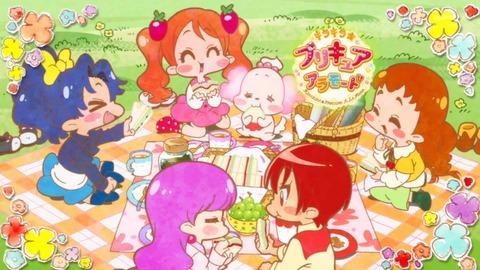 キラキラ☆プリキュアアラモード 42話 感想 3274