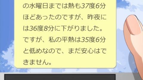 ancb01530