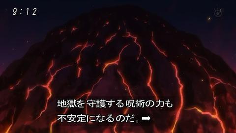 ゲゲゲの鬼太郎 第6期 51話 感想 016