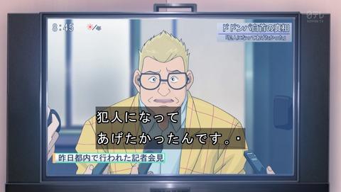 名探偵コナン 758話 感想 80