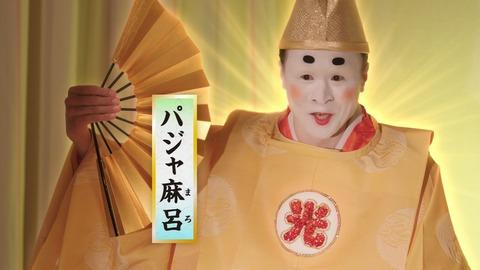 ヒーリングっど プリキュア 6話 感想 0614