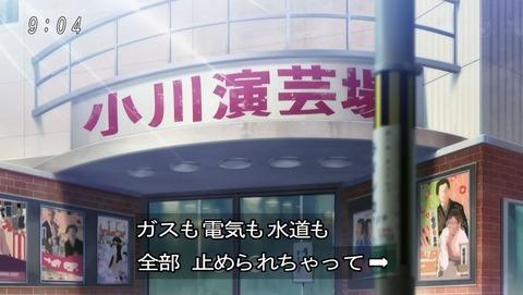 ゲゲゲの鬼太郎 第6期 40話 感想 001