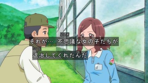 ヒーリングっど プリキュア 6話 感想 3930