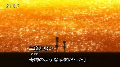 ゲゲゲの鬼太郎 第6期 93話 感想 004