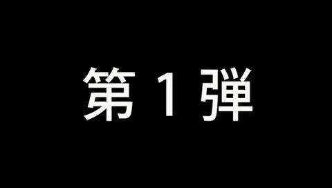 ノイタミナ 映画 337