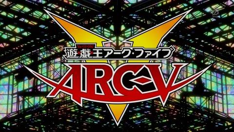 遊戯王ARC‐V 137話 感想 99