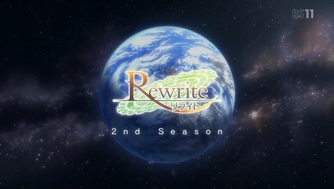 Rewrite 2期 19話 感想 25
