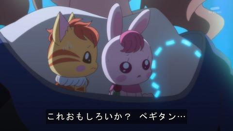 ヒーリングっど プリキュア 5話 感想 2286