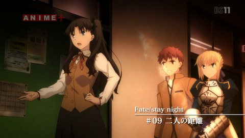 Fate stay night UBW 9話 感想 01