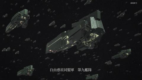 銀河英雄伝説 DieNeueThese 2期 13話 感想 62