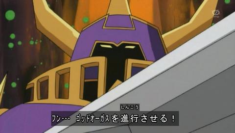 遊戯王DM 20thリマスター 49話 感想 337
