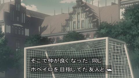 【名探偵コナン】第907話…ホペイロの仕事(感想)の画像