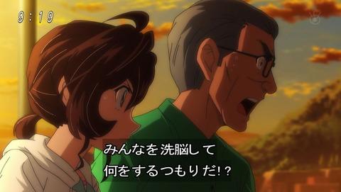 ゲゲゲの鬼太郎 第6期 65話 感想 032