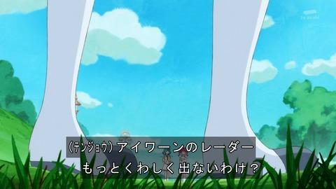 スター トゥインクルプリキュア 4話 感想 2662