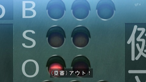 MIX 15話 感想 05