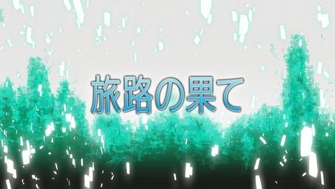 22話 SAO ソードアート・オンライン 作者  665