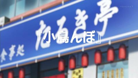 アイマス 26話 特別編 1636